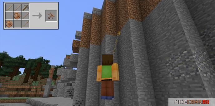 Деревянный гарпун мод для Minecraft