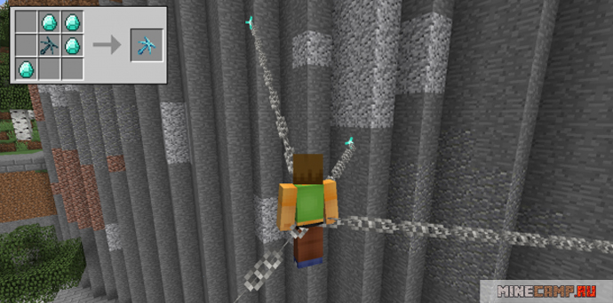 Алмазный гарпун мод для Minecraft
