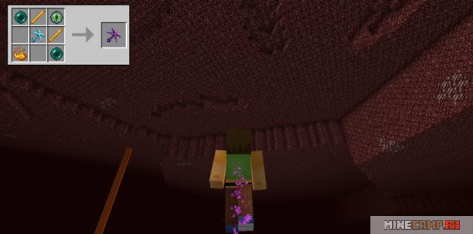 Эндер гарпун мод для Minecraft