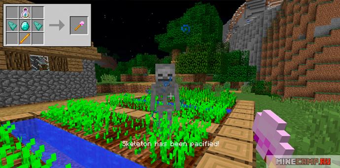Мод на управление мобами Minecraft