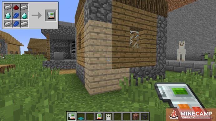 Building Gadgets мод на быстрое строительство для Minecraft 1.14.4 1.12.2