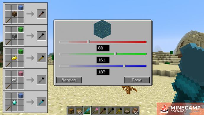 Colorful Blocks - мод на покраску блоков в Minecraft