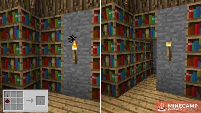 Secret Rooms Mod мод на скрытые сундуки и люки для Minecraft 1.7.10