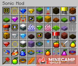 Sonic the Hedgehog Mod - мод на соника для Minecraft