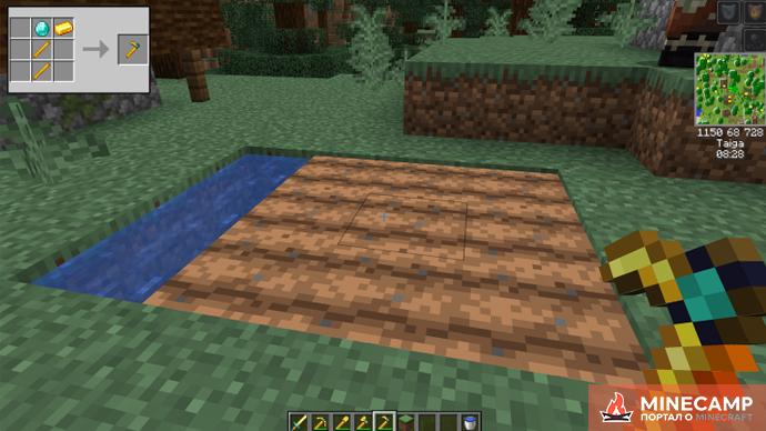 Super Tools - мод на супер инструменты для Minecraft 1.14.4