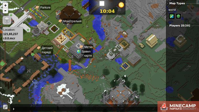 Dynmap - плагин на карту сервера Майнкрафт