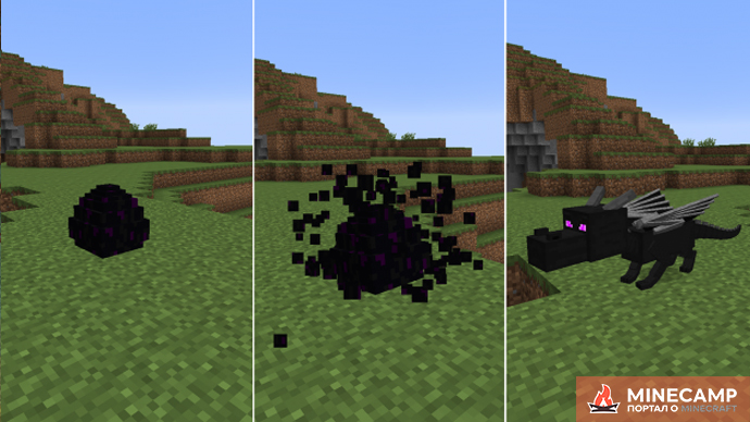 Dragon Mounts Mod - мод на полет на драконе для Minecraft