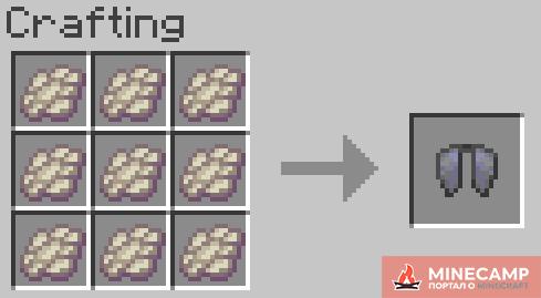 Elytra Crafting - датапак на крафт Elytra в Minecraft 1.14.4