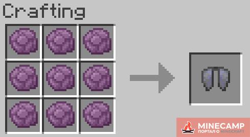 Elytra Crafting - датапак на крафт Элитры в Minecraft 1.14.4