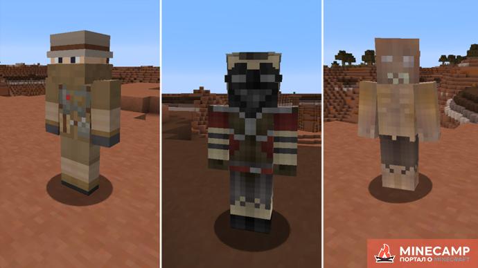 Fallout Mod - мод на Фоллаут в Minecraft 1.7.10