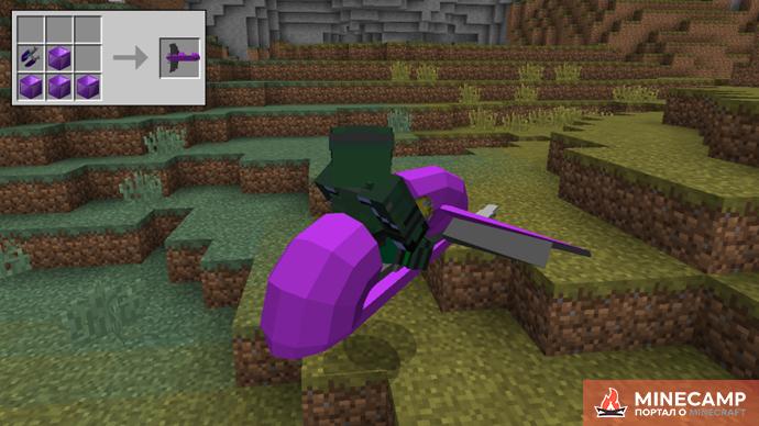 HaloCraft - мод на Хейло для Minecraft 1.10.2 1.8.9