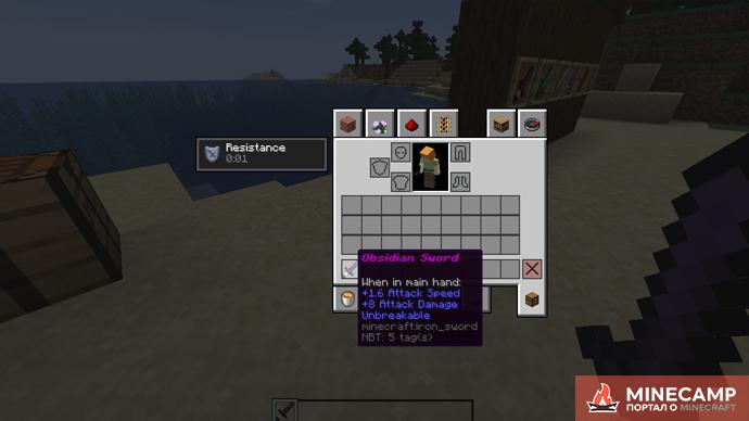 Swords+ - датапак на новые мечи для Minecraft 1.14.4