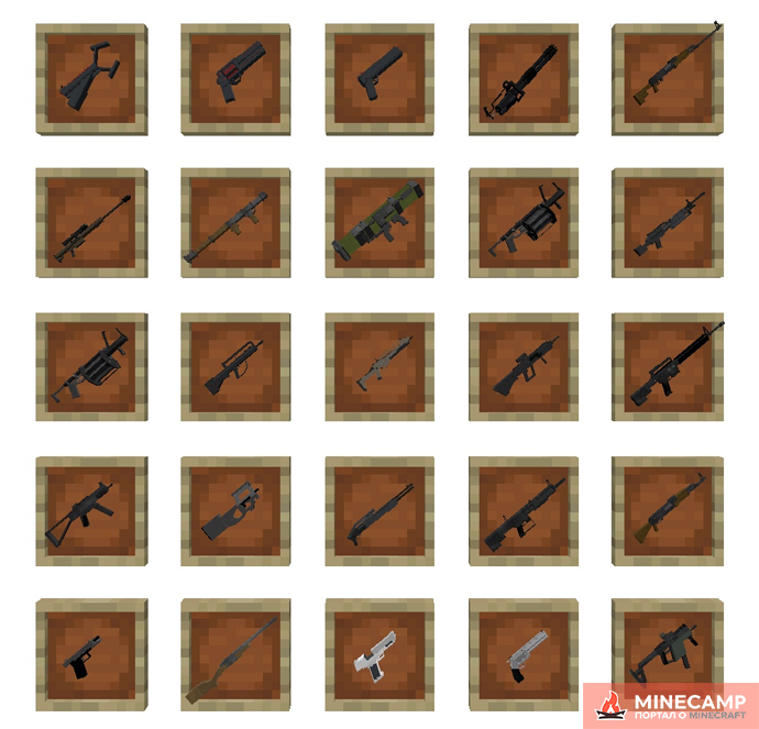 ZCBM Guns - датапак на оружие для Minecraft 1.14.4
