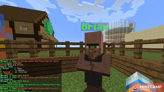 Citizens - плагин на NPC для сервера Minecraft