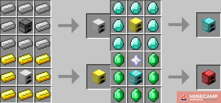 BetterFurnace - датапак на новые печи для Minecraft 1.14.4 1.13.2