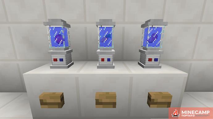 E-Vaporate мод на вейп в Майнкрафт
