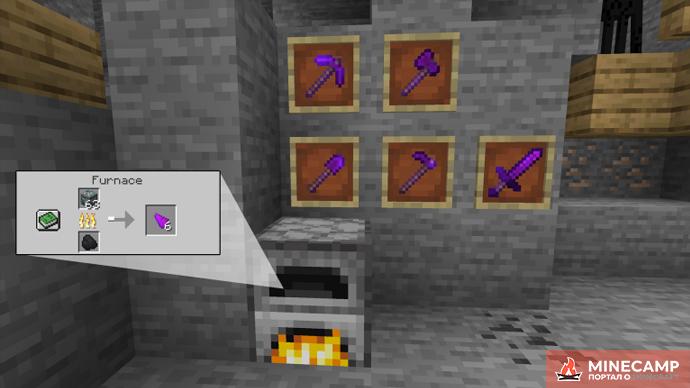 Lucky Ores - мод на лаки руду для Minecraft 1.14.4