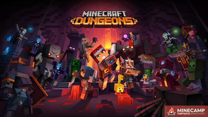 Minecraft Dungeons - геймплей новой игры от Mojang